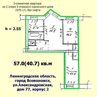На рисунке приведен план квартиры. На плане: обозначены границы квартиры, указаны номера, площади и размеры помещений, высота потолков, количество комнат, общая и жилая площадь, этаж квартиры, этажность, год постройки, материал стен и адрес дома, указано отсутствие лифта