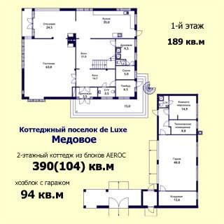 На рисунке: план первого этажа дома типа Q и хозблока с гаражом, приведены площади помещений, указана площадь этажа, этажность и тип дома, название жилого комплека, общая и жилая площадь дома, общая площадь хозблока с гаражом