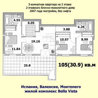На рисунке приведен план квартиры. На плане: указаны площади помещений, количество комнат, общая и жилая площадь, этаж квартиры, этажность, год постройки, материал стен и адрес дома, название жилого комплекса