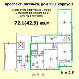 На рисунке приведен план квартиры. На плане: обозначены границы квартиры, указаны номера, размеры и площади помещений, высота потолков, количество комнат, общая и жилая площадь, этаж квартиры, этажность, год постройки, материал стен и адрес дома, показана лестничная клетка с лифтом