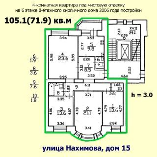 На рисунке приведен план квартиры. На плане: обозначены границы квартиры, указаны номера, размеры и площади помещений, высота потолков, количество комнат, состояние отделки, общая и жилая площадь, этаж квартиры, этажность, год постройки, материал стен и адрес дома, показана лестничная клетка с лифтом