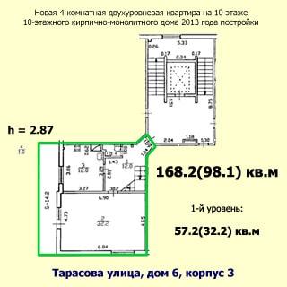 План квартиры (первый уровень): обозначены границы первого уровня квартиры, указаны номера, площади и размеры помещений, высота потолков, общая и жилая площадь первого уровня и всей квартиры, количество комнат и этаж квартиры, этажность, материал стен, год постройки и адрес дома