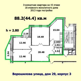 На рисунке приведен план квартиры. На плане: обозначены границы квартиры, указаны площади помещений, высота потолков, количество комнат, общая и жилая площадь, этаж квартиры, этажность, год постройки, материал стен и адрес дома, показана часть лестничной площадки