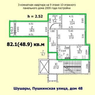 На рисунке приведен план квартиры. На плане: обозначены границы квартиры, указаны номера, площади и размеры помещений, высота потолков, количество комнат, общая и жилая площадь, этаж квартиры, этажность, год постройки, материал стен и адрес дома, показана часть лестничной площадки с лифтом