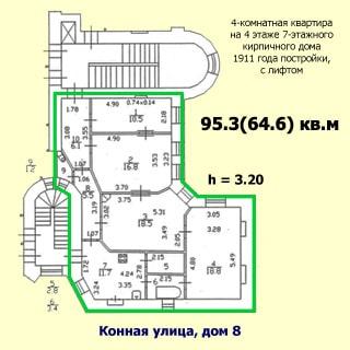 Четырехкомнатная квартира 95 кв.м на Конной улице (Центральный, МО-80, Смольнинское) продается. План квартиры