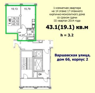 На рисунке приведен план квартиры. На плане: обозначены границы квартиры, указаны площади помещений, высота потолков, количество комнат, общая и жилая площадь, этаж квартиры, этажность, срок сдачи, материал стен и адрес дома, показана часть холла, лестничной площадки, два лифта