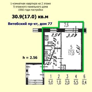На рисунке приведен план квартиры. На плане: обозначены границы квартиры, указаны номера, площади и размеры помещений, высота потолков, количество комнат, общая и жилая площадь, этаж квартиры, этажность, год постройки, материал стен и адрес дома, показана часть лестничной площадки, без лифта