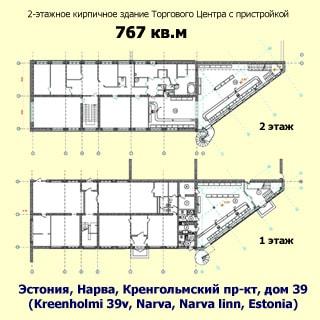 На рисунке изображены планы 1 и 2 этажа. На планах приведены планировки помещений на этажах, указан тип здания, этажность, материал стен, адрес, общая площадь здания, наличие пристройки