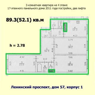 На рисунке приведен план квартиры. На плане: обозначены границы квартиры, указаны номера, площади и размеры помещений, высота потолков, количество комнат, общая и жилая площадь, этаж квартиры, этажность, год постройки, материал стен и адрес дома, наличие двух лифтов