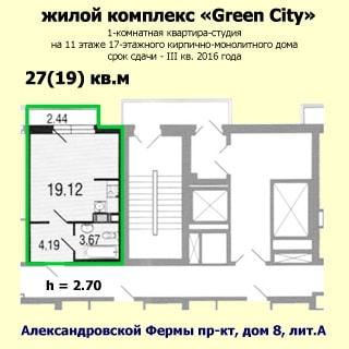 Строящаяся квартира 27(19) кв.м на проспекте Александровской Фермы (Невский, МО-51, Обуховский) продается. План квартиры
