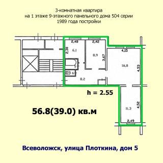 План квартиры: обозначены границы квартиры, указаны площади и размеры помещений, высота потолков, количество комнат, общая и жилая площадь, этаж квартиры, этажность, год постройки, материал стен, серия проекта и адрес дома