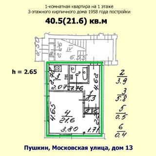 Однокомнатная квартира 40 кв.м в Пушкине на Московской улице (Пушкинский, МО город Пушкин) продается. План квартиры
