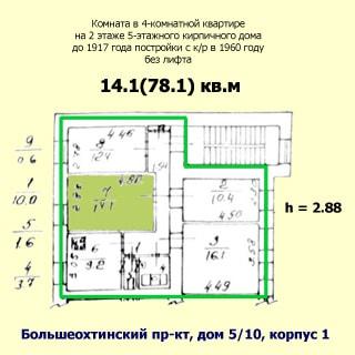 Комната 14 кв.м в 4-комнатной квартире на Большой Охте (Красногвардейский, МО-33, Большая Охта) продается. План квартиры