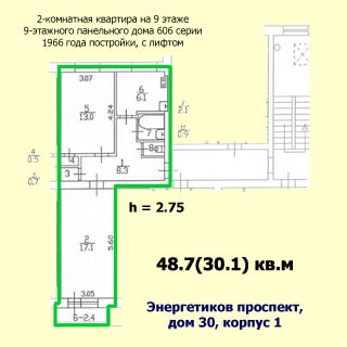 На рисунке: план двухкомнатной квартиры с окнами на две стороны, с балконом, приведены площади и размеры помещений, указан этаж квартиры, этажность, год постройки и тип дома, наличие лифта, высота потолков, общая и жилая площадь квартиры, адрес дома