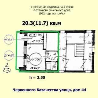 На рисунке приведен план квартиры. На плане: обозначены границы квартиры, указаны номера, площади и размеры помещений, высота потолков, количество комнат, общая и жилая площадь, этаж квартиры, этажность, год постройки, материал стен и адрес дома