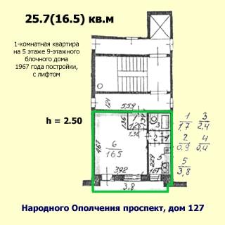 На рисунке приведен план квартиры. На плане: обозначены границы квартиры, указаны номера, площади и размеры помещений, высота потолков, количество комнат, общая и жилая площадь, этаж квартиры, этажность, год постройки, материал стен и адрес дома, показана лестничная клетка и лифтовый холл с лифтом