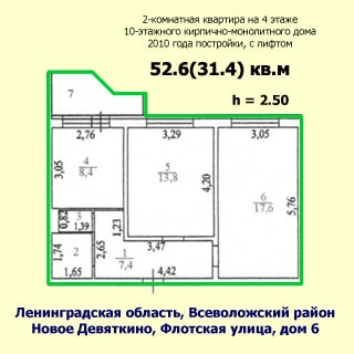 На рисунке приведен план квартиры. На плане: обозначены границы квартиры, указаны номера, площади и размеры помещений, высота потолков, количество комнат, общая и жилая площадь, этаж квартиры, этажность, год постройки, материал стен и адрес дома, наличие лифта