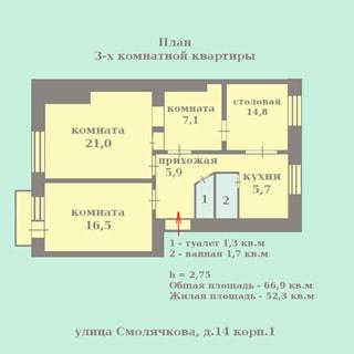 На рисунке приведен план квартиры. На плане: указаны номера и площади помещений, высота потолков, количество комнат, общая и жилая площадь квартиры, адрес дома